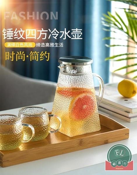 家用大容量耐熱涼白開果汁水壺玻璃冷水壺加厚耐高溫【福喜行】