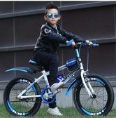 兒童自信車0/22寸6-7-8-9-10-11-12-13-14歲童車男孩小學生單車LX 伊蒂斯女裝