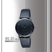 agnes b. 法國時尚簡約風情腕錶-黑殼黑面