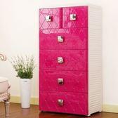 【+O 家窩】米納尊爵格紋鏡面收納櫃(DIY)-宮廷紫紅