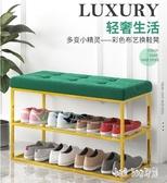 換鞋凳簡約現代家用簡易鞋架鞋凳式可坐式鞋柜門口穿鞋凳進門矮凳 QG26241『Bad boy時尚』