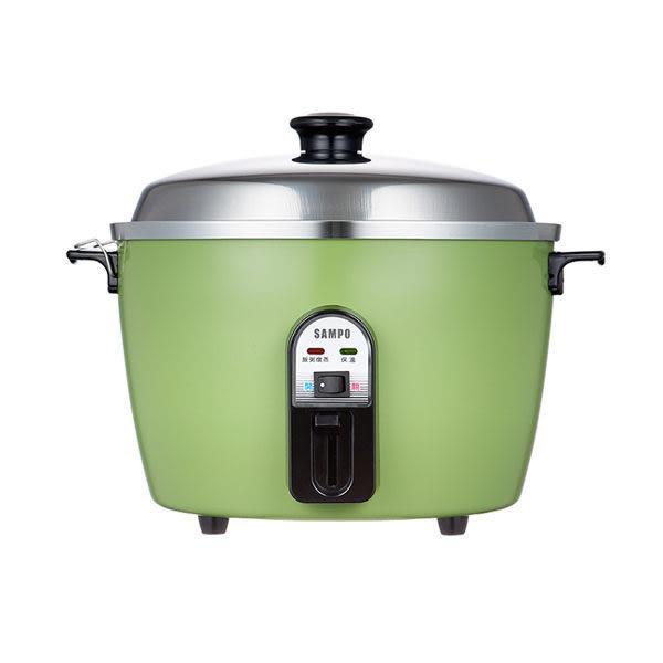 SAMPO 聲寶 10人份不鏽鋼配件電鍋 KH-QH10S 綠色