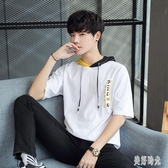衛衣男夏季短袖T恤連帽上衣潮流韓版學生帥氣半袖套頭衫寬鬆體恤 PA16701『美好时光』