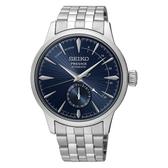 【分期0利率】SEIKO 精工錶 中央動力儲存顯示機械錶 40mm  4R57-00E0A 原廠公司貨 SSA347J1