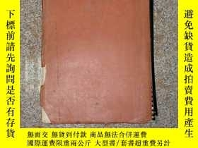 二手書博民逛書店Gazetteer罕見of Chinese Place Name