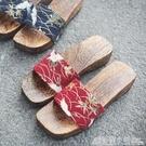 木屐女包頭一字拖鞋女日式涼拖cos日本厚底木拖鞋夏防滑高跟和風 格蘭小鋪