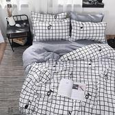 四件套床上用品被套宿舍單人學生床單