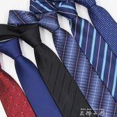 領帶男士 正裝商務寬8cm深藍黑色式職業結婚新郎學生懶人拉鏈條紋     米娜小鋪