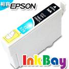 EPSON T0822/T082N/No.82N(藍色)原廠相容墨水匣 /另有T0821N/T0822N/T0823N/T0824N/T0825N/T0826N