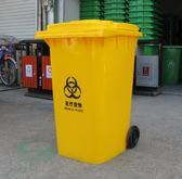 醫療廢物大號塑料垃圾桶生活黃色化學品腳踏銳利器盒診所院污物筒QM 依凡卡時尚