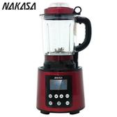 NAKASA仲佐全營養冷熱數位生機調理機 IB-1306