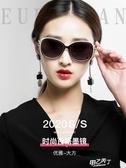 太陽鏡 太陽鏡女圓臉墨鏡大臉顯瘦優雅個性新品潮女時尚【降價兩天】