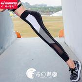 運動褲-高彈速干提臀八分跑步訓練瑜伽健身褲夏-奇幻樂園