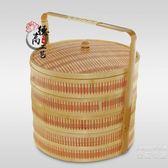 野餐籃 圓形四層竹編食盒手提籃酒店食籃送餐野餐水果饅頭家用竹籃拜拜籃T
