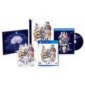 PS4 時空幻境 宵星傳奇 Remaster10 週年中文紀念版