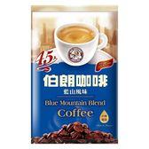 伯朗三合一咖啡-藍山風味15g*45入【愛買】
