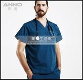 手術服洗手衣短袖滌棉手術衣醫生服護士服手術室隔離衣LG-882297