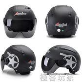 電動摩托車頭盔灰男電瓶車女士夏季冬季四季輕便防曬可愛安全帽ATF 極客玩家