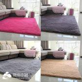 地毯客廳毯沙發茶幾長方形床邊房間榻榻米