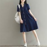 初心 棉麻 洋裝 【D7364】 森林系 短袖 開扣 連身裙 開襟 洋裝