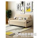 沙發 摺疊沙發床兩用可摺疊客廳小戶型1....