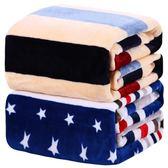 毯子珊瑚法蘭絨小毛毯加厚床單單人薄款空調午睡毛巾涼被子      蜜拉貝爾