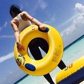 水精靈游泳圈大人加厚成人女大號救生圈充氣兒童腋下浮圈初學者 【端午節特惠】