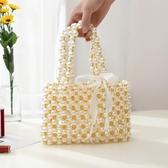 珍珠包包女手工自制DIY材料包散珠編織串珠包包小香風仙女手提包 後街五號