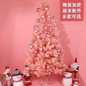 1.8米粉色圣誕樹套餐發光少女心直播神器圣誕節裝飾禮物 igo 黛尼時尚精品