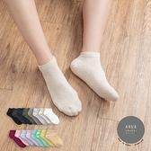 正韓直送【K0164】韓國純色條紋短襪 韓妞必備 百搭純色基本款 素色襪 阿華有事嗎