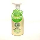 日本 MiYOSHi 無添加 泡沫洗手乳 350ml - 超級BABY