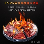 EMC電磁爐家用炒菜一體大功率節能小型套裝組合湯鍋哈王電池爐灶 【年終盛惠】