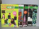 【書寶二手書T6/雜誌期刊_FOG】科學人_2~8期間_共5本合售_DNA晶片引發醫學革命
