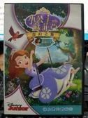 挖寶二手片-P09-363-正版DVD-動畫【小公主蘇菲亞:奇幻之旅】-迪士尼 國英語發音(直購價)