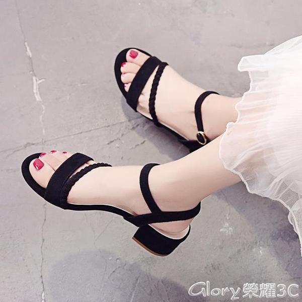 粗跟涼鞋低跟3cm涼鞋女夏露趾一字扣少女小清新中粗跟高跟鞋學生網紅女鞋 榮耀