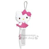 〔小禮堂〕Hello Kitty 造型隨身摺疊鏡梳《粉白.站姿》掛飾.鏡子.梳子.折梳 8021660-27241