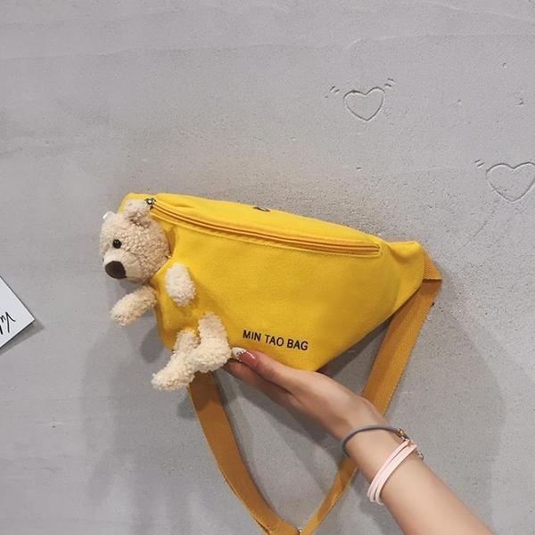 胸包 夏天的流行小包包2021新款潮帆布包女斜挎包韓版百搭小熊胸包腰包【快速出貨八折下殺】