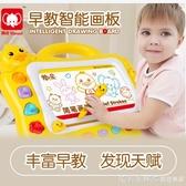 兒童涂色幼兒小畫板磁性筆畫畫磁鐵寫字板畫筆可擦寫寶寶玩具家用 NMS漾美眉韓衣