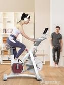 動感單車家用運動健身房器材室內健身車超靜音S1 交換禮物  YXS