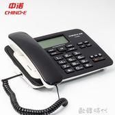 中諾C256有線固定電話機來電顯示座機辦公商務家用時尚創意 歐韓時代