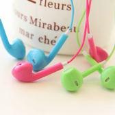 【SZ】彩色繽紛糖果色 線控耳機 蘋果6s EarPods 原廠外觀 高音質