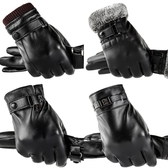 皮手套男士冬季騎行加厚加絨保暖防水防風觸屏戶外加棉騎車摩托車