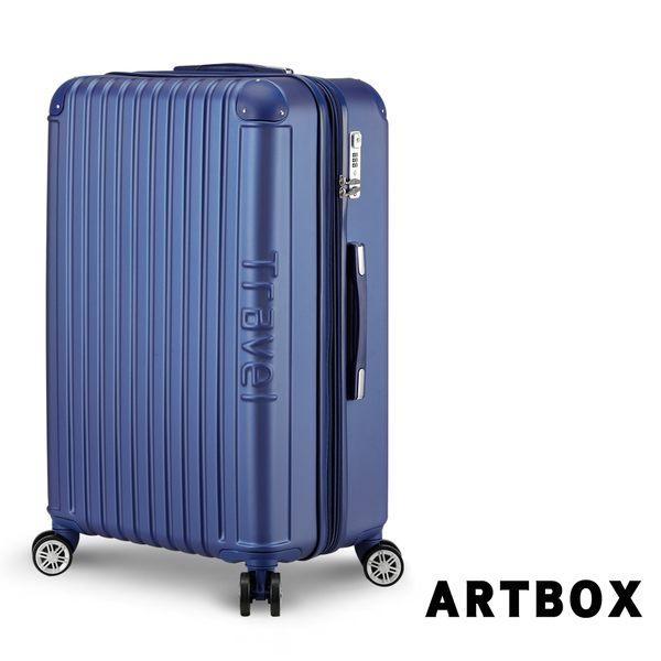 【ARTBOX】旅行意義 28吋抗壓U槽鑽石紋霧面行李箱 (多色任選)
