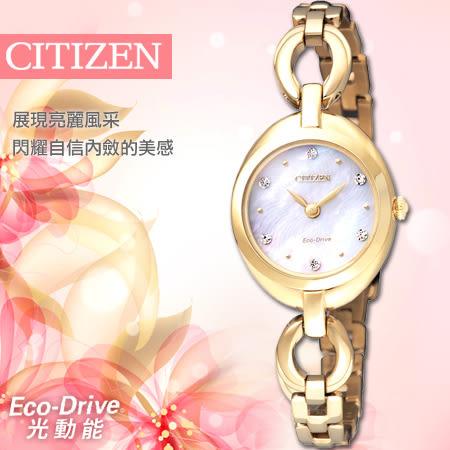 【5年延長保固】CITIZEN 星辰表 Eco-Drive 光動能女錶 Swarovski 白蝶貝 EX1432-51D