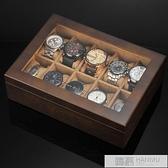手表盒收納盒木質首飾盒古風中國風手串家用簡約表箱表盒收藏 萬聖節狂歡