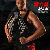 臂力器30kg握力棒40公斤臂力棒50 擴胸肌訓練健身器材可調節WD 至簡元素
