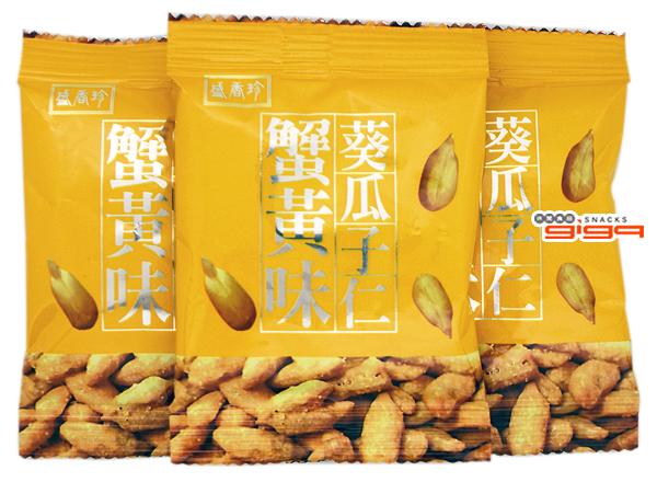 【吉嘉食品】盛香珍 蟹黃味葵瓜子仁(單包裝) 300公克 {333918}[#300]