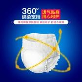 成人拉拉褲xl大號老年人紙尿褲尿不濕老人用男女尿片護理墊尿40片