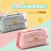 筆袋韓國簡約筆袋大容量鉛筆盒透明多 小筆袋女生兒童可愛女孩文具袋【聖誕節】