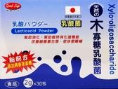 得意人生 日本進口木寡糖乳酸菌粉 (2克X30包)